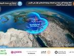 الأردن | كتلة هوائية اقل حرارة من المُعتاد ورطبة الخصائص تؤدي إلى تغييرات ملموسة بالطقس إعتباراً من مساء الأربعاء