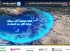 الأردن | اول مُنخفض جوي من الدرجة الأولى (الاضعف) يؤثر على المملكة الأيام القادمة يجلب الانخفاض على درجات الحرارة وزخات من الأمطار