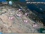 Iraq - The weather calls for a coat | Temperature below 12 degrees Celsius over western regions at night