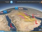 alerte | Intensification attendue de la vitesse des vents d'Al-Bawareh, des vagues de poussière et des vagues turbulentes dans de nombreux pays du Golfe arabe