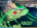 After a severe drought during the winter season, the chances of rain will improve in parts of the Arabian Peninsula in the coming period