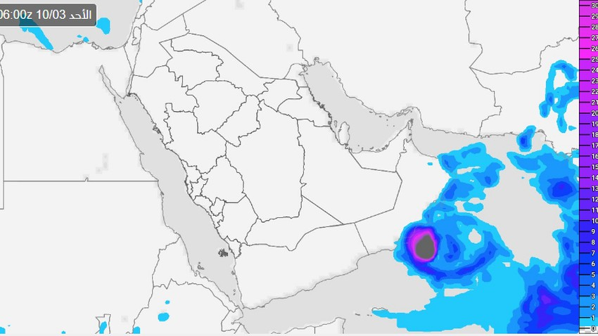 GFS Numerical Model | A hurricane in the Arabian Sea may affect Oman in early October, and Arab weather clarifies the details