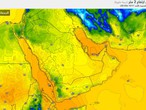 Saudi Arabia   In conjunction with the Riyadh season, a more moderate air mass and a significant drop in temperature at the end of the week