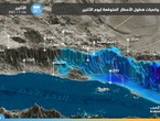 Saudi Arabia | Details of the rain forecast and the areas covered by it for Monday