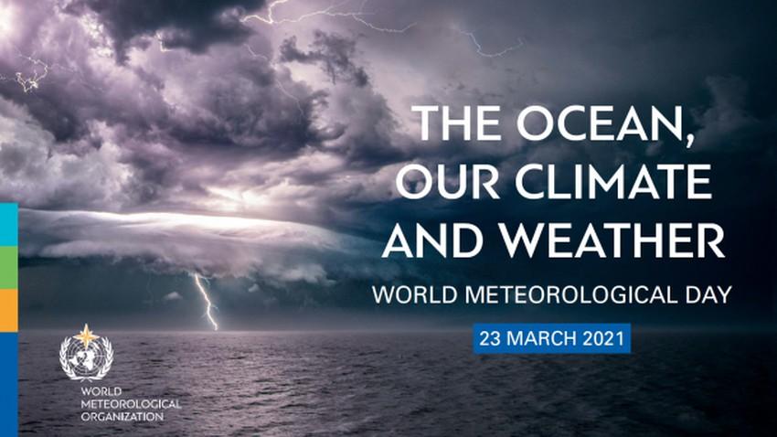 اليوم العالمي للأرصاد الجوية 2021