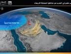 السعودية | رياح نشطة مثيرة للغبار في العديد من المناطق الاربعاء
