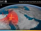السعودية | منخفض جوي خماسيني اعتبارا من السبت