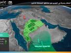 السعودية | زخات امطار رعدية في العديد من المناطق تشمل العاصمة الرياض الاحدو الاثنين