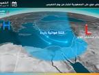 مصر | منخفض جوي وزخات امطار على الساحل الشمالي نهاية الاسبوع
