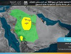 Saudi Arabia A state of air instability and dust waves on Happy Eid