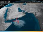 بحر العرب | المسارات المتوقعة للحالة المدارية التي بدأت تؤثر على سواحل ظفار و شرق اليمن