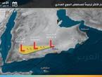 بحر العرب | استمرار تأثيرات المنخفض المداري و توقعات بتحركه غربا