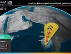 بحر العرب | تطور الحالة المدارية قبالة سواحل الهند إلى منخفض جوي مداري