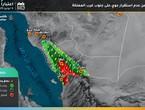 السعودية | حالة متوسطة إلى قوية من عدم استقرار جوي على جازان و عسير نهاية الاسبوع