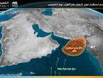بحر العرب | تطورات الإضطراب المداري ومدى احتمالية تأثيره على المنطقة