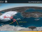 مصر | بقايا العاصفة كاسيلدا تصل مرسى مطروح الأسبوع القادم