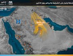 Saudi Arabia | Hafar Al-Batin and Riyadh on a date with dusty weather Monday afternoon and evening