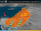 Jordan | Dusty easterly winds precede atmospheric instability on Saturday night
