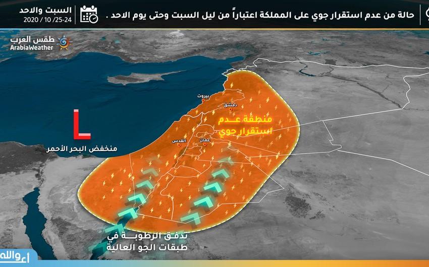 الأردن | رياح شرقية مثيرة للغبار تسبق حالة من عدم استقرار جوي ليل السبت