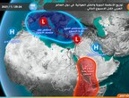 Arab world weather | An air depression in the middle and eastern Mediterranean and an air height over Morocco and the Arabian Peninsula