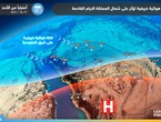 Saudi Arabia | Arab weather alerts from cold nights in the north of the Kingdom, and the temperature is around 13 degrees Celsius at night