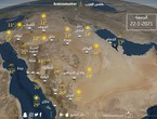 Weather and expected temperatures in Saudi Arabia on Friday 1-2-2021