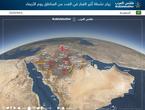 السعودية | رياح نشطة وغبار مُتوقع تأثيره على مناطق واسعة من المملكة يوم الأربعاء