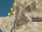 فلسطين | طقس مستقر وربيعي الجمعة