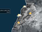 لبنان | طقس مستقر وربيعي الجمعة