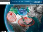 النشرة الأسبوعية للوطن العربي | منخفضات سطحية في العديد من الدول ورياح رطبة على المغرب العربي