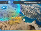 Dammam and Riyadh | A radical reversal of the weather tomorrow and a dusty atmosphere accompanying the passage of less heated air in the region