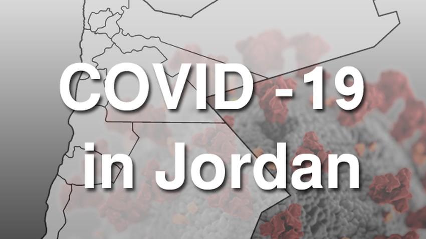 دراسة تكشف عن عامل هام كان له مساهمة في تزايد عدد الوفيات بفيروس كورونا في الأردن