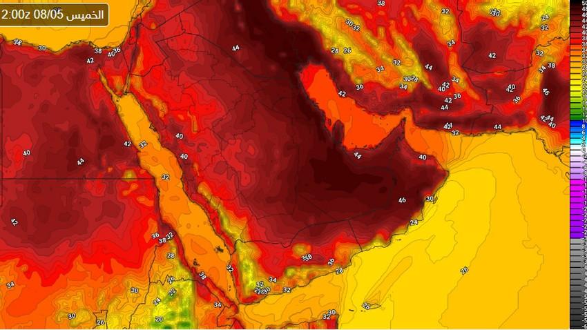 الدمام | ارتفاع اضافي على الحرارة وطقس حار ومرهق يوم الخميس