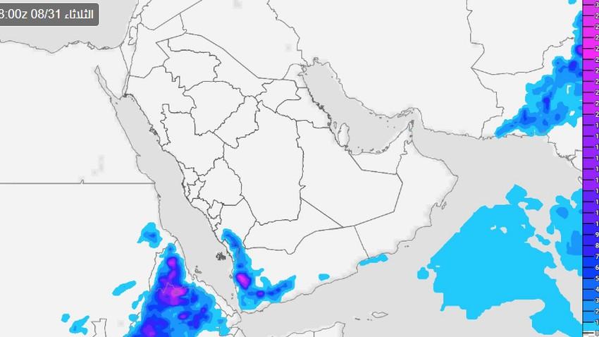 السعودية | توقعات الأمطار والمناطق المشمولة بها ليوم الثلاثاء 31/8/2021م