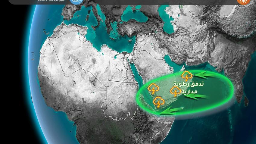 تحت المراقبة | تدفق رطوبي مداري يحمل أمطار واسعة لـ 3 دول خليجية تشمل السعودية وعُمان والإمارات .. تفاصيل أولية