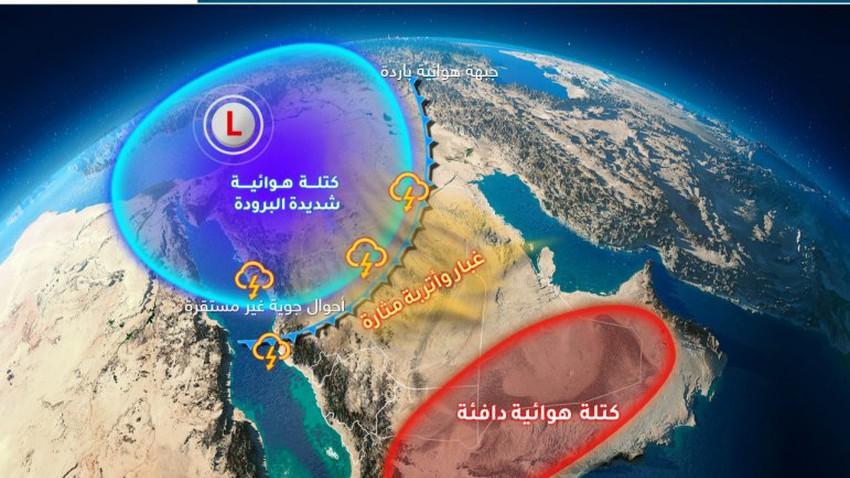 السعودية | رياح قوية وموجات غبار متوقعة في مناطق واسعة نهار الأربعاء