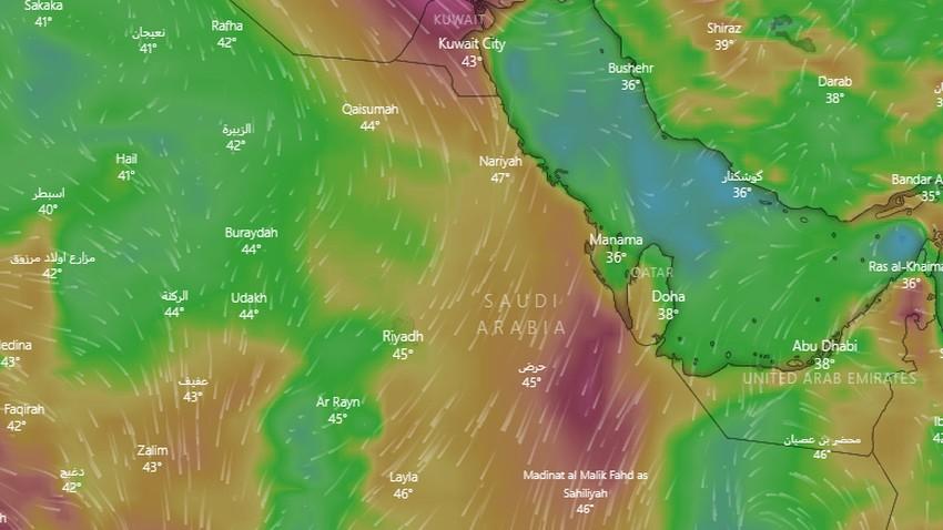السعودية | البوارح تضرب مجدداً وتتركز على الإحساء وجنوب الرياض الثلاثاء والأربعاء