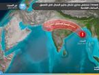 تحت المُراقبة | مٌنخفض مداري في خليج البنغال يتحرك غربًا وتوقعات بتعمقه وتطوره بشكل إضافي الأيام القادمة