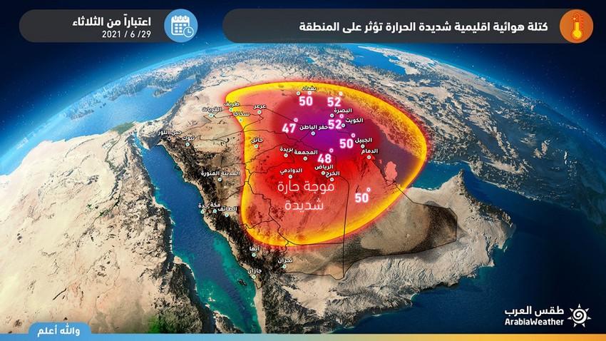 طقس العرب يُنبه من موجة حر إقليمية تؤثر على شبه الجزيرة العربية الأيام القادمة .. درجات حرارة قياسية متوقعة