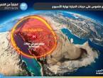 alerte précoce | Masse d'air très chaude sur ces zones d'Arabie Saoudite en fin de semaine