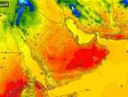 الرياض | تقلبات حرارية كبيرة خلال الأسبوع الحالي وتنبيه من الإصابة بأمراض البرد والانفلونزا