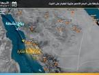 السعودية | رياح نشطة تثير الغبار على جدة والليث نهار الأربعاء وتنبيه من اضطراب البحر