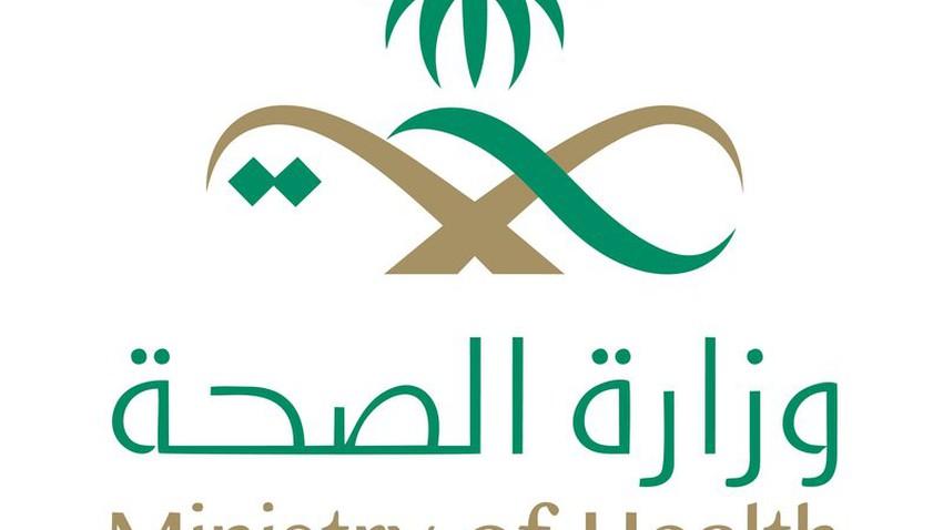الصحة السعودية | الطلاب الذين لم يأخذوا الجرعة الأولى من لقاح كورونا قبل هذا الموعد ممنوعون من حضور اليوم الدراسي الأول