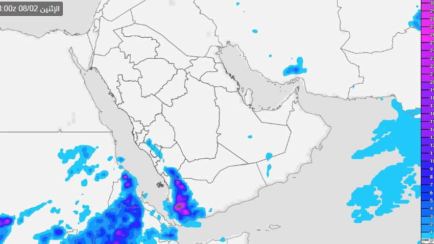 Saudi Arabia | Areas covered by the rain forecast for Monday
