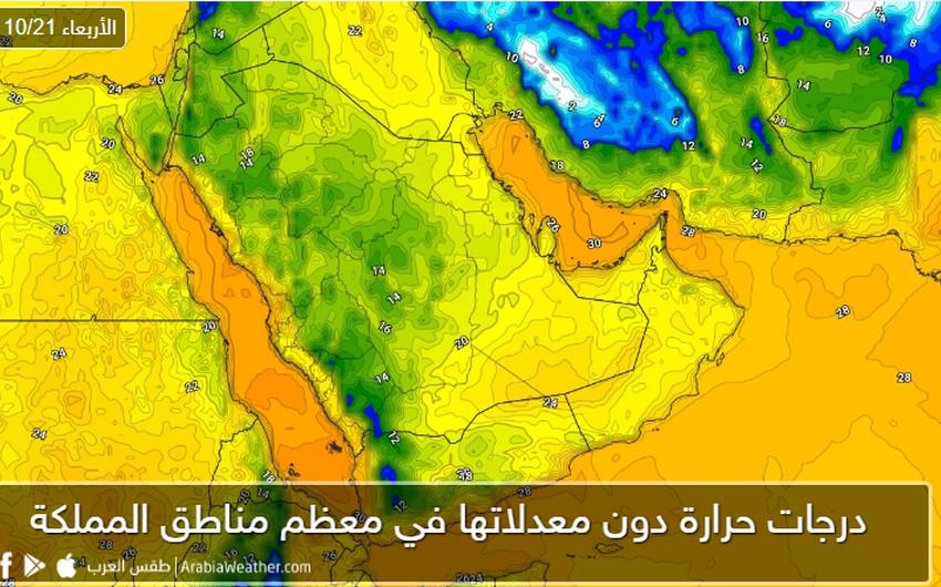 السعودية | استمرار تأثير الكتلة الهوائية المائلة للبرودة ليلاً والحرارة الصغرى في الرياض تلامس الـ 20 مئوية