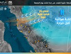 The morning winds reach their peak on Friday ... and dust is expected from Jeddah to the coast of Tabuk