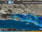 Saudi Arabia | Map and details of the rain forecast and the areas covered by it for Sunday