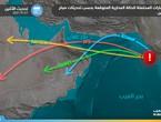 """طقس العرب يُراقب إحتمالية وجود تأثيرات للحالة المدارية """"جلاب"""" على الإمارات نهاية الأسبوع الحالي ومطلع الأسبوع المقبل"""