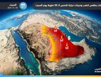 Saudi Arabia | The heat is getting stronger again and the temperature is approaching 50 degrees Celsius in Al Sharqiya and Hafr Al-Batin at the weekend