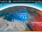الأردن   انخفاض ملموس على الحرارة خلال عطلة نهاية الاسبوع